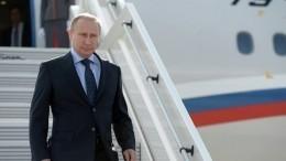 Путин прибыл вСингапур стрехдневным визитом