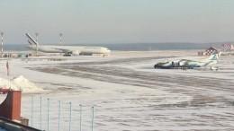Пассажиры Air France, застрявшие вИркутске, ввосторге отрусского гостеприимства
