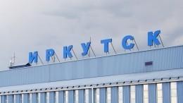 Пассажиры экстренно приземлившегося вИркутске «Боинга» улетели вШанхай