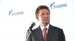 В«Газпроме» ответили наугрозы США заблокировать строительство «Северного потока— 2»