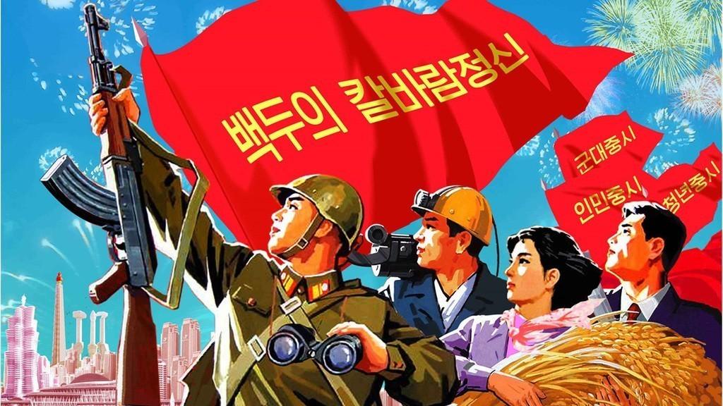 «Страна взошедшего солнца»— Путевые заметки изКНДР. Часть первая