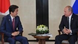 Путин иАбэ— одна изсамых ожидаемых встреч насаммите АСЕАН