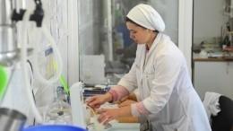 Роспотребнадзор проверил недобросовестных производителей «молочки»