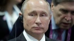 Песков прокомментировал сообщение опроходе Путина через металлоискатель