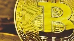 Почему рухнул биткоин— объясняет эксперт