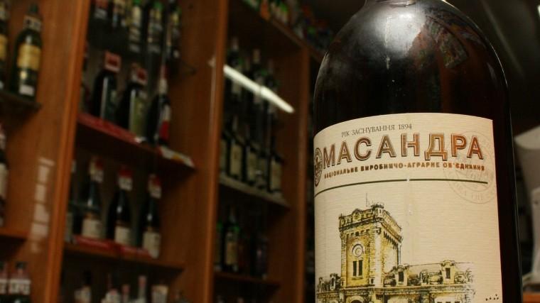 Крымские вина «Массандры» вошли вчисло лучших вмире