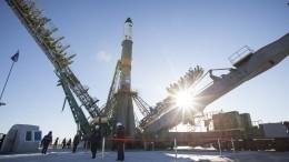 Прямая трансляция запуска ракеты «Союз-ФГ» скосмодрома Байконур