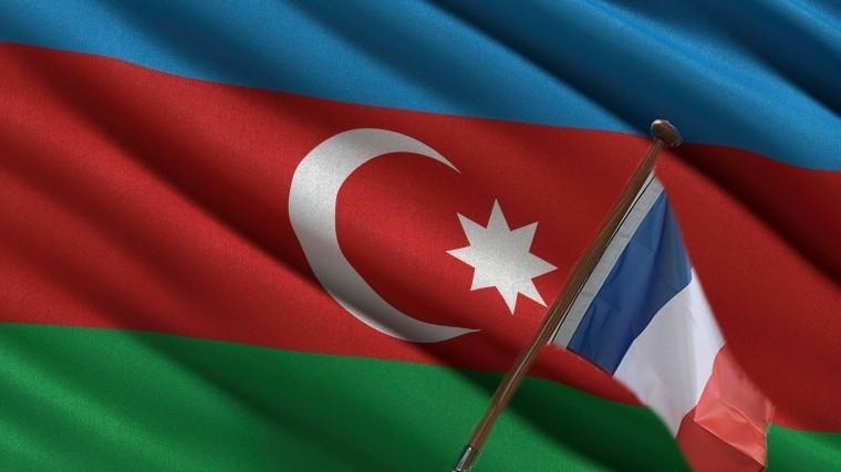 Азербайджан обвинил Францию внарушении принципов международного права