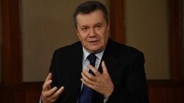 Защита Януковича раскрыла содержание его «последнего слова»