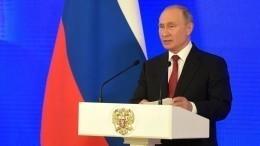 Ежегодная пресс-конференция Путина— декабрь 2018 года