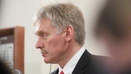 ВКремле прокомментировали новые обвинения по«делу Браудера»
