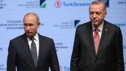 ВСтамбуле проходят переговоры Путина иЭрдогана