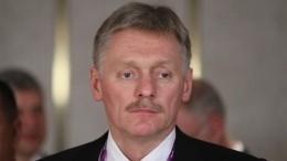 Кремль обвинил сенаторов США вовмешательстве ввыборы главы Интерпола