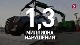 МАДИ озвучила количество нарушений ПДД, зафиксированных помощниками Москвы