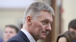 Песков переадресовал заявление Могерини поАзовскому морю вМИД РФ