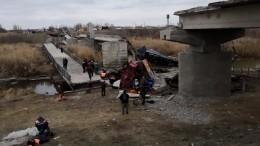 Первые фото сместа обрушения моста вВоронежской области