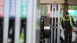 Топливный союз заявил ориске закрытия независимых АЗС вРоссии
