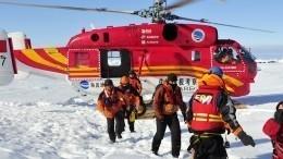 Китайского туриста эвакуировали состанции Новолазаревская вАнтарктике втяжелом состояни