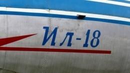 ВНарьян-Маре грузовой самолет выехал на200 метров запределы полосы