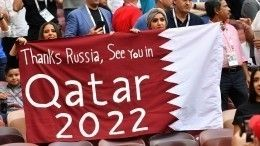 Эксперт рассказал, кчему приведет перенос ЧМ-2022 вКатаре назиму