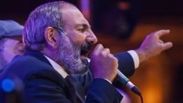 Пашинян лично возглавил марш сторонников вЕреване