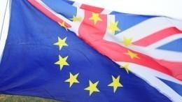 Саммит ЕСутвердил соглашение поBrexit