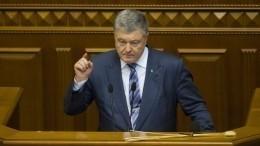 Эксперт: Военное противостояние вАзове даст Порошенко повод отменить выборы