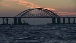 Движение судов поКерченскому проливу возобновлено