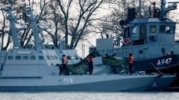 Стало известно, сколько моряков ВМС Украины задержали российские пограничники