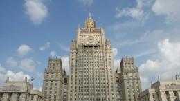 ВМИД РФзаявили протест всвязи спровокацией вКерченском проливе