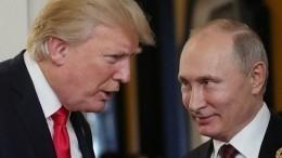 Стало известно, чем будут кормить президентов насаммите G20