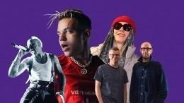 Вig Ваbу Таре, The Chemical Brothers иЭлджей— музыкальная подборка ноября