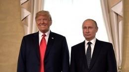 Как инцидент вКерченском проливе может повлиять напереговоры Путина иТрампа наG20