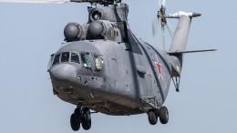Названа причина жесткой посадки Ми-26 вНенецком автономном округе