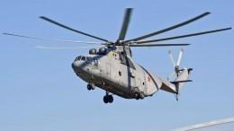 Появились первые кадры сместа крушения Ми-26 вНенецком автономном округе