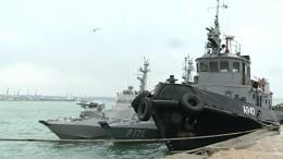 Москалькова: Киев готов кдиалогу овозвращении капитана судна «Норд» вРоссию