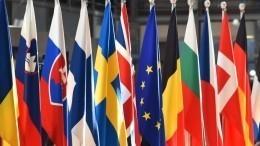 ЕСнебудет вводить новые санкции против РФпосле инцидента вКерченском проливе