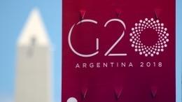 Как Аргентина готовится ксаммиту G20— репортаж