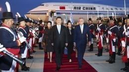 Мировые лидеры прибывают вБуэнос-Айрес насаммит G20