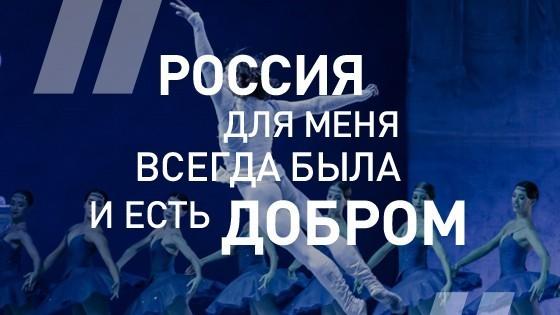 Украинский артист балета Сергей Полунин ополучении российского гражданства