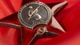 Жительнице Задонска вернули орден Красной звезды ееотца через 78 лет