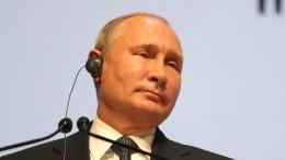 Стало известно, кто окажется рядом сПутиным напленарном заседании G20