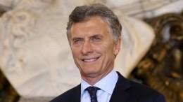 Президент Аргентины: Москва может быть уверена впродукции изБуэнос-Айреса