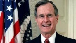 Стало известно, где вСША похоронят Джорджа Буша-старшего