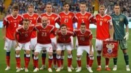 Стали известны соперники сборной России пофутболу наотборочном турнире ЧЕ-2020