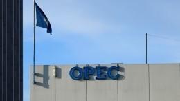 Катар заявил овыходе изОПЕК