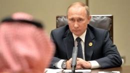 ВКремле прокомментировали приветствие Путина исаудовского принца наG20