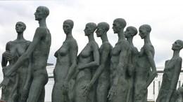 27января— День памяти жертв холокоста