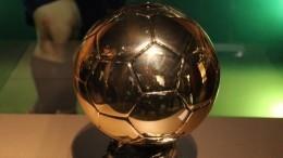 Журналист «слил» обладателя «Золотого мяча» занесколько часов доцеремонии