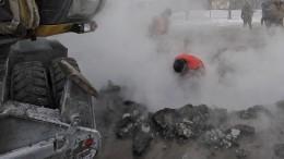 Жители Красноярска влютый мороз остались без тепла из-за прорыва кипятка